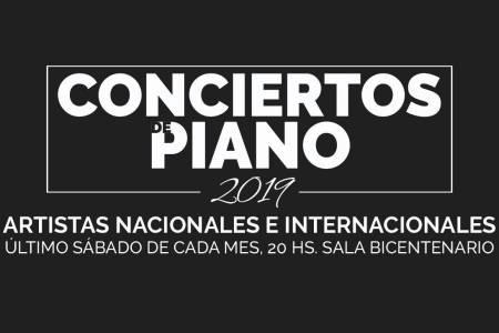 Los últimos sábados de cada mes los vecinos disfrutarán conciertos de piano de la mano de artistas nacionales e internacionales