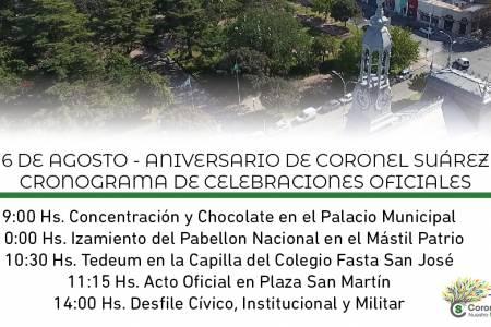 Cronograma de actos y festejos por el 195° aniversario de la Batalla de Junín, el 137° aniversario de la creación del distrito y el 136° aniversario de la creación de la ciudad cabecera