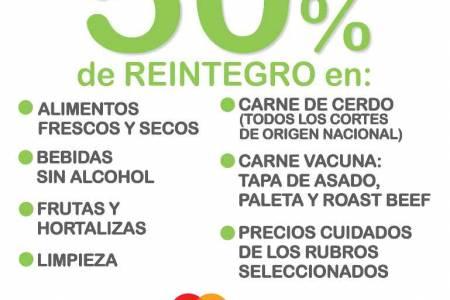 50 por ciento de reintegro para compras con tarjetas del Banco de la Provincia de Buenos Aires